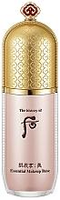 Духи, Парфюмерия, косметика База под макияж для яркости тона - The History of Whoo Gongjinhyang Mi Essential Makeup Base