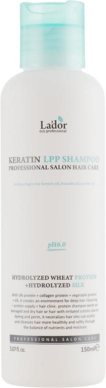 Кератиновый бессульфатный шампунь - La'dor Keratin LPP Shampoo — фото N1
