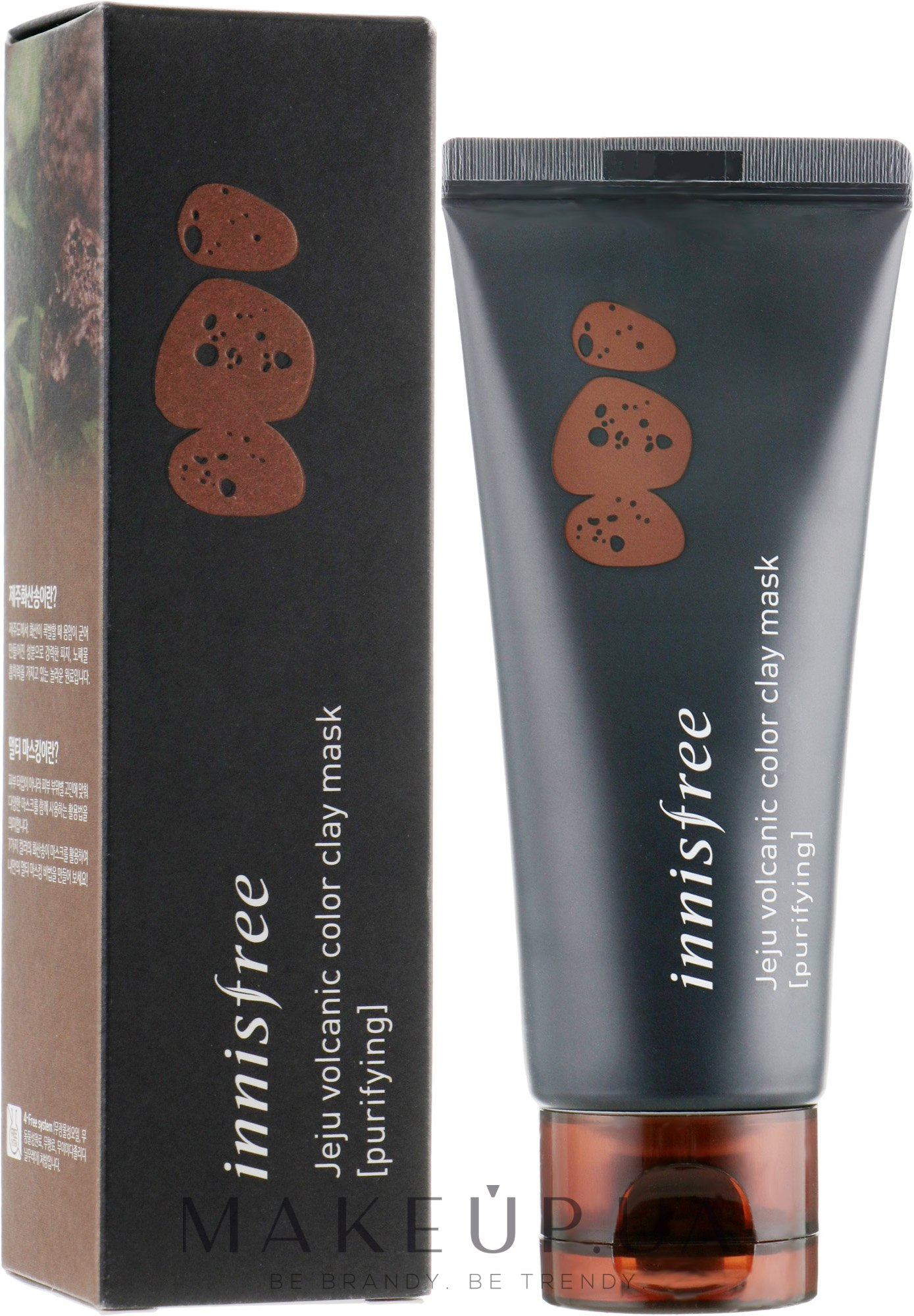 "Маска для лица из глины ""Очищающая"" - Innisfree Jeju Volcanic Color Clay Mask Purifying — фото 70ml"