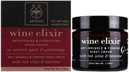 Духи, Парфюмерия, косметика Крем для лица - Apivita Anti-Wrinkle and Firming Night Cream