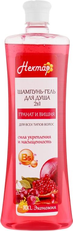 """Шампунь-гель для душа """"Гранат и вишня"""" - Aqua Cosmetics Нектар"""