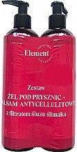 Духи, Парфюмерия, косметика Набор - _Element Snail Slime Filtrate (sh/gel/150ml+b/balm/150ml)