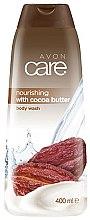 Духи, Парфюмерия, косметика Питательный гель для душа с какао маслом - Avon Care Nourishing With Cocoa Butter Body Wash