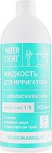 """Духи, Парфюмерия, косметика Ополаскиватель + жидкость для ирригатора """"Освежающая"""" - Waterdent"""