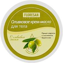 Духи, Парфюмерия, косметика Оливковое крем-масло для тела - Floresan Cosmetics