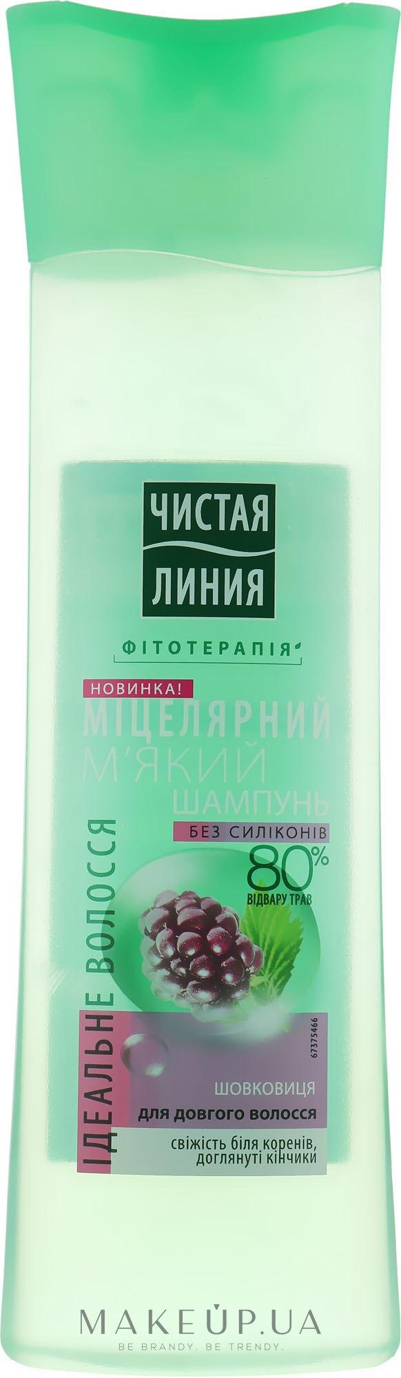 """Шампунь для волосся """"Міцелярний м'який. Ідеальне волосся"""" - Чистая линия — фото 400ml"""