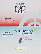 Духи, Парфюмерия, косметика Двухшаговая маска-детокс для лица - Oriflame Pure Skin