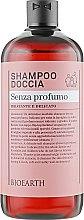 "Парфумерія, косметика Шампунь і гель для душу 2в1 ""Без запаху"" - Bioearth Unscented Shampoo & Body Wash"