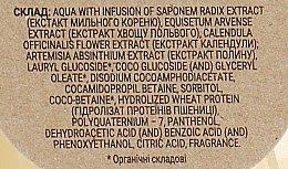 Шампунь-бальзам для восстановления волос с протеинами пшеницы и эфирными маслами - Яка — фото N3