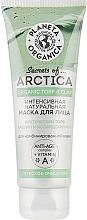 Духи, Парфюмерия, косметика Маска для лица на арктическом торфе и каолине - Planeta Organica