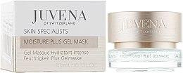 Духи, Парфюмерия, косметика Гель-маска для интенсивного увлажнения - Juvena Moisture Plus Gel Mask