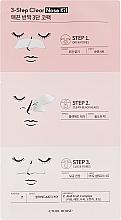 Духи, Парфюмерия, косметика Патчи для для носа, от черных точек - Etude House 3-Step Clear Nose Kit