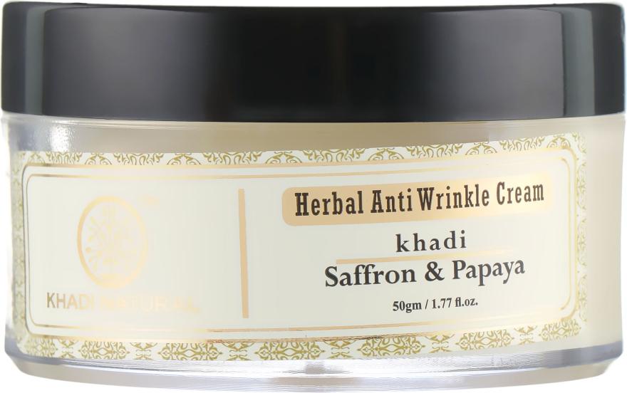 """Антивозрастной крем от морщин и пигментных пятен """"Шафран и папайя"""" - Khadi Natural Saffron & Papaya Anti Wrinkle Cream"""