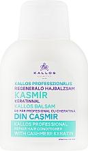 Парфумерія, косметика Відновлюючий кондиціонер для волосся - Kallos Cosmetics Repair Hair Conditioner With Cashmere Keratin
