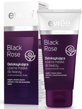 Духи, Парфюмерия, косметика Маска для лица - Evree Black Rose Detoxifying Black Face Mask