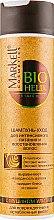 Духи, Парфюмерия, косметика Шампунь-уход интенсивное питание и восстановление с муцином улитки - Markell Cosmetics Bio Helix