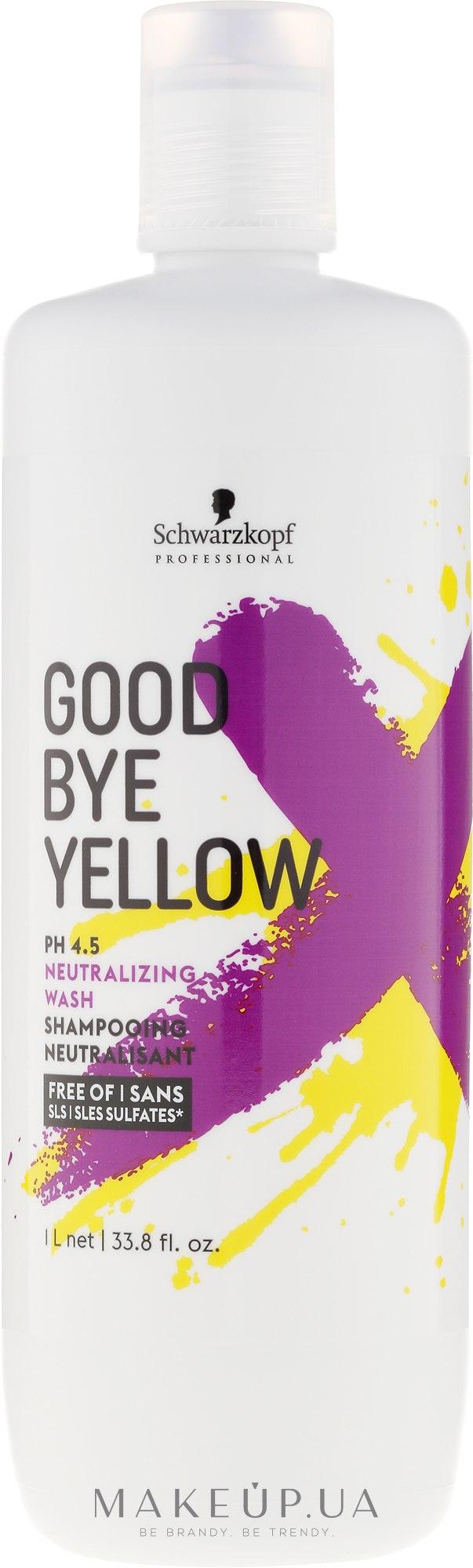 Безсульфатный шампунь с антижелтым эффектом - Schwarzkopf Professional Goodbye Yellow Shampoo — фото 1000ml