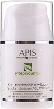 Духи, Парфюмерия, косметика Крем для лица интенсивно увлажняющий - APIS Professional Home terApis Extremely Moisturising Cream