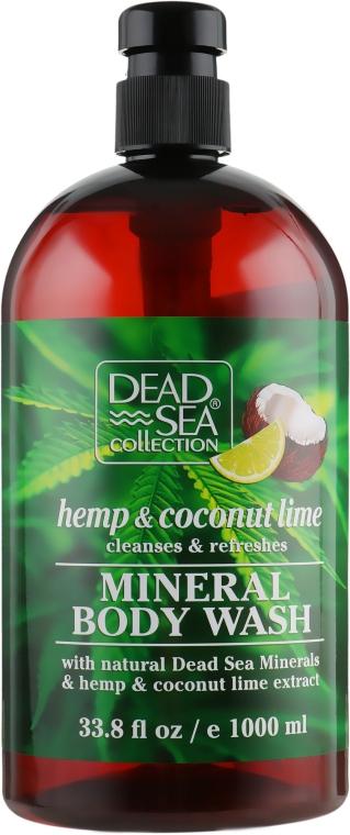 Гель для душа с экстрактами конопли, кокоса и лайма - Dead Sea Collection Hemp & Coconut Lime Body Wash