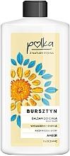 Духи, Парфюмерия, косметика Разглаживающий энергетический бальзам для тела - Polka Amber Body Balm