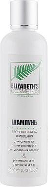 """Шампунь для волос """"Увлажнение и питание"""" - Elizabeth`s Cosmetics"""