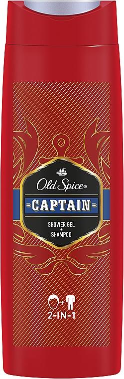 Шампунь-гель для душа 2в1 - Old Spice Captain Shower Gel + Shampoo
