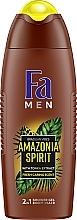 """Духи, Парфюмерия, косметика Гель для душа """"Ритмы Бразилии. Amazonia Spirit"""", аромат тропического лесного дождя - Fa Men"""