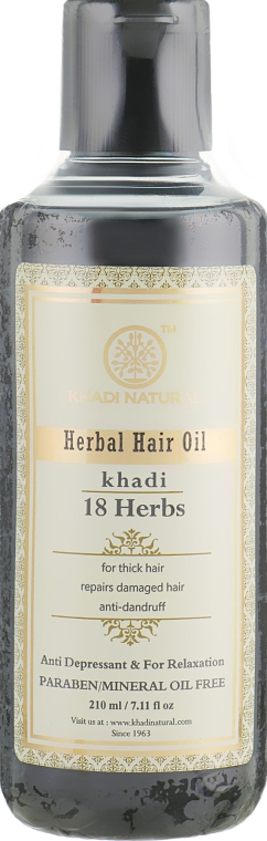 "Натуральное масло для волос ""18 трав"" - Khadi Natural Ayurvedic Herbal 18 Herbs Hair Oil"