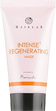Духи, Парфюмерия, косметика Восстанавливающая маска для волос - Federico Mahora Hairlab Intense 2 Regenerating (мини)