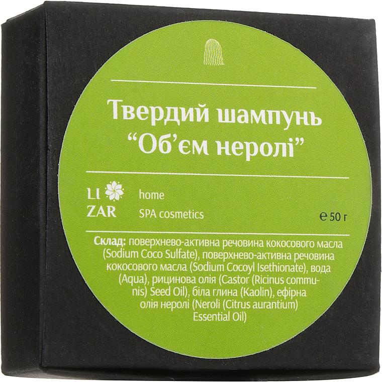 "Твердый шампунь ""Объем нероли"" - Li'zar Solid Shampoo"