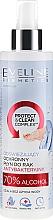 Духи, Парфюмерия, косметика Антибактериальный спрей для рук - Eveline Cosmetics Handmed+ Protect & Clean Complex