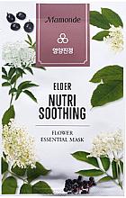 Духи, Парфюмерия, косметика Тканевая маска для лица - Mamonde Flower Essential Mask Elder Nutri Soothing