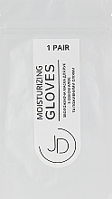 Духи, Парфюмерия, косметика Увлажняющая маска-перчатки для рук - JD Candle Cream Moisturizing Gloves
